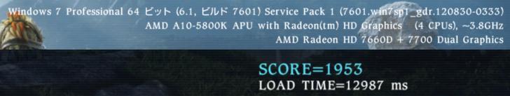 65DG75-FF14 H FULL 2400.png