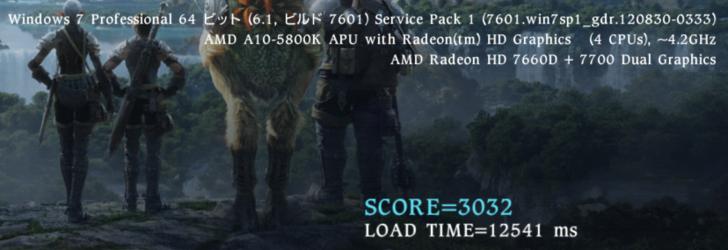 65DG75-FF14 L FULL 2664.png