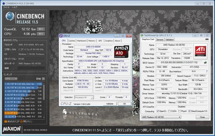 6800K 4.8 2400 1200 2500 Z.jpg