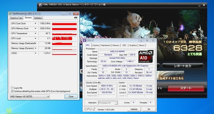 6800K 4.8 2400 1200 2500 Z FF14W 1024768 標準.jpg