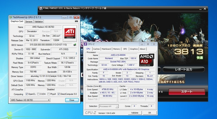 6800K 4.8 2400 1200 2500 Z FF14W 1280720 高.jpg