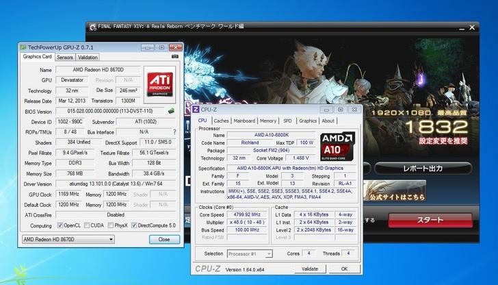 6800K 4.8 2400 1200 2500 Z FF14W 19201080 最高.jpg