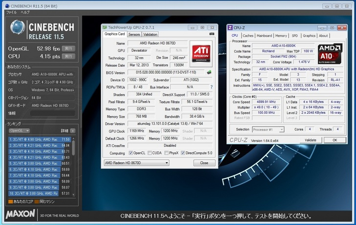 6800K 4.9 2400 1266 2600 Z CC.jpg