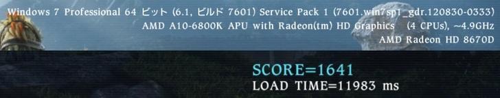 6800K 4.9 2400 2400 1100 FF14 H.jpg