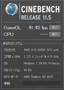 6800K 6670 DG cinebench.jpg