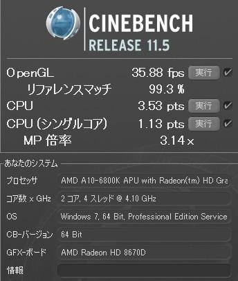 6800K CINEBENCH C.jpg