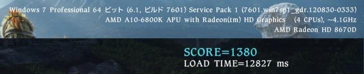 6800K デフォ 2133 1.5V FF14H.jpg