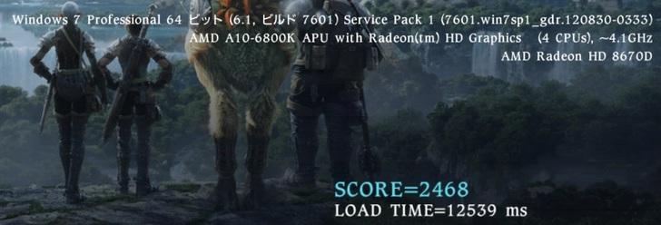 6800K デフォ 2133 1.5V FF14L.jpg