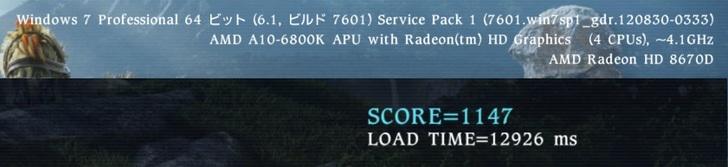 6800K FF14 H.jpg