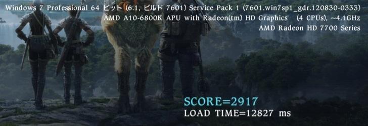 6800K GPUCUT 7750 デフォルト FF14 L.jpg