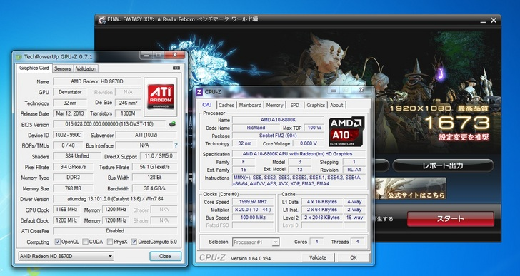 6800K NB2500 GPU1200 他デフォルト.jpg