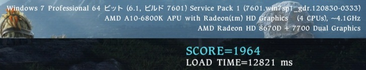 6800k 7750 DG デフォルト FF14 H.jpg
