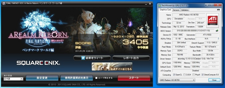 680K NB2500 GPU1200 他デフォルト.jpg