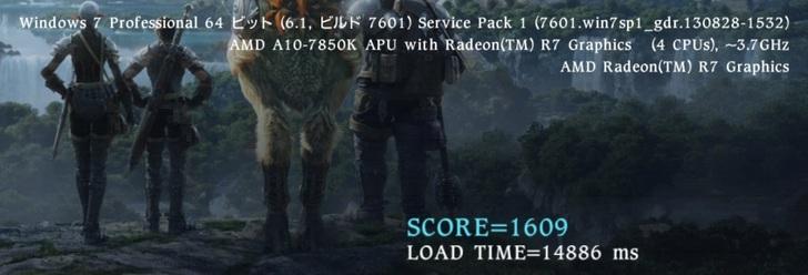 A10 7850K  13.30  CTDP45W MEM2400 defo FF14 L.jpg