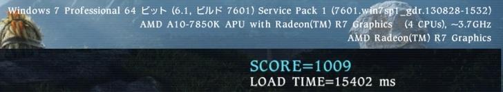A10 7850K  13.30  CTDP45W defo FF14H.jpg