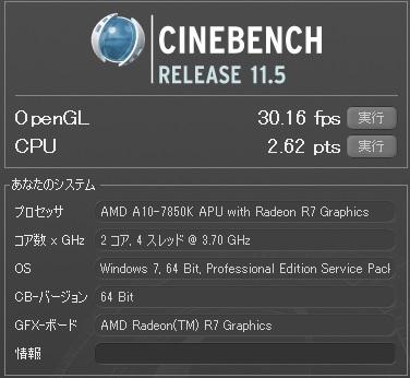 A10 7850K  13.30 cinebench 11.5 CTDP45W MEM2400 defo.jpg
