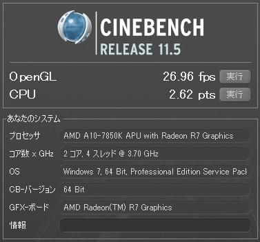A10 7850K  13.30 cinebench 11.5 CTDP45W defo.jpg
