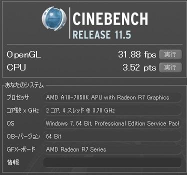 A10 7850K defo cinebench.jpg