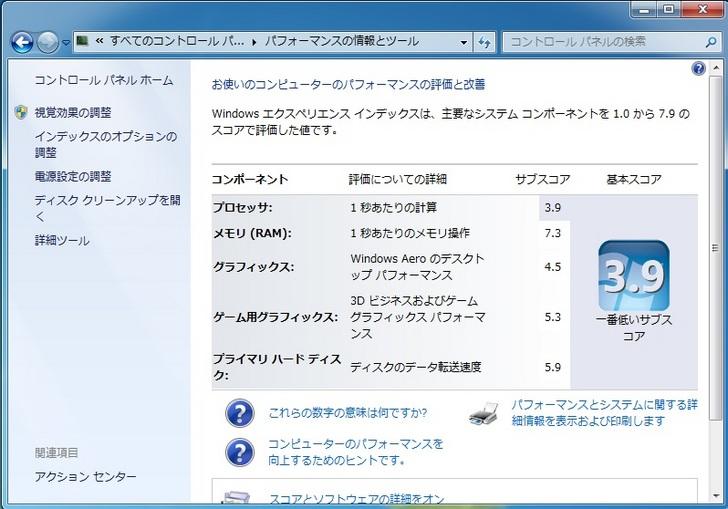 エクスペリエンス インデックス C847MS.jpg