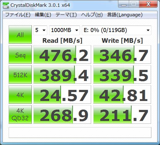 丸4 SSD PLEXTOR M3P.png