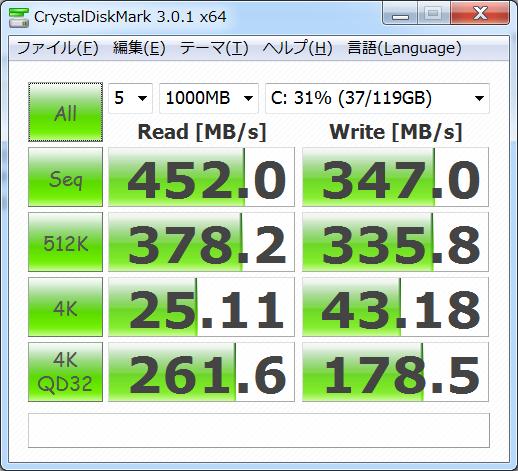 丸4号 SSD コルセア 2.png