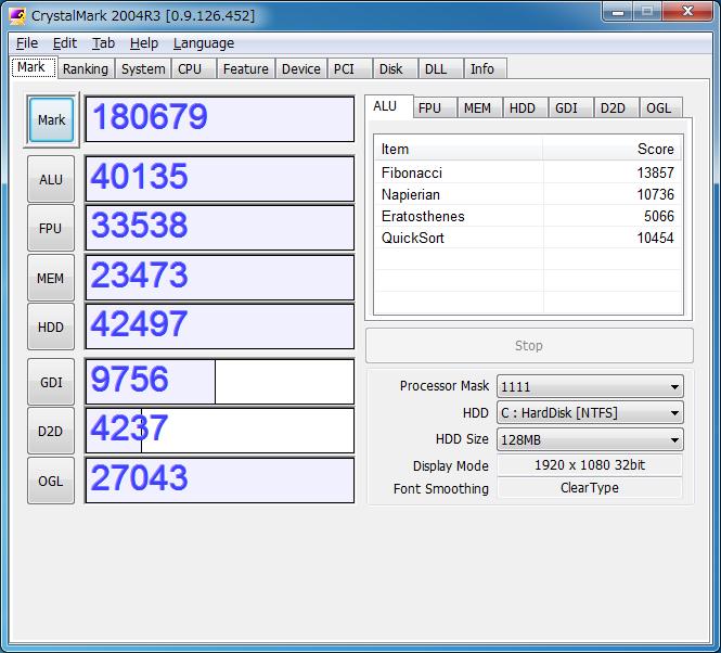 ECS D MEM 2133×122 CRYARlmark2004.png