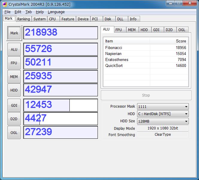 ECS D MEM 2133×122 CRYARlmark2004 mem 10101128 4.18.png