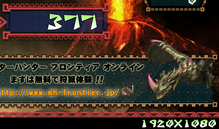 NM70  Monster Hunter Frontier Benchma  19201080.png