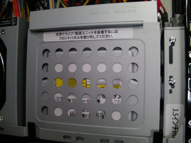 SANY0082.JPG
